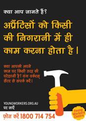 Hindi_1.png