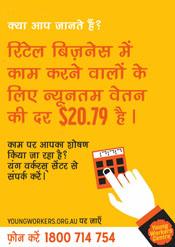 Hindi_2.png