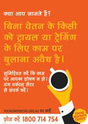 Hindi_3.png