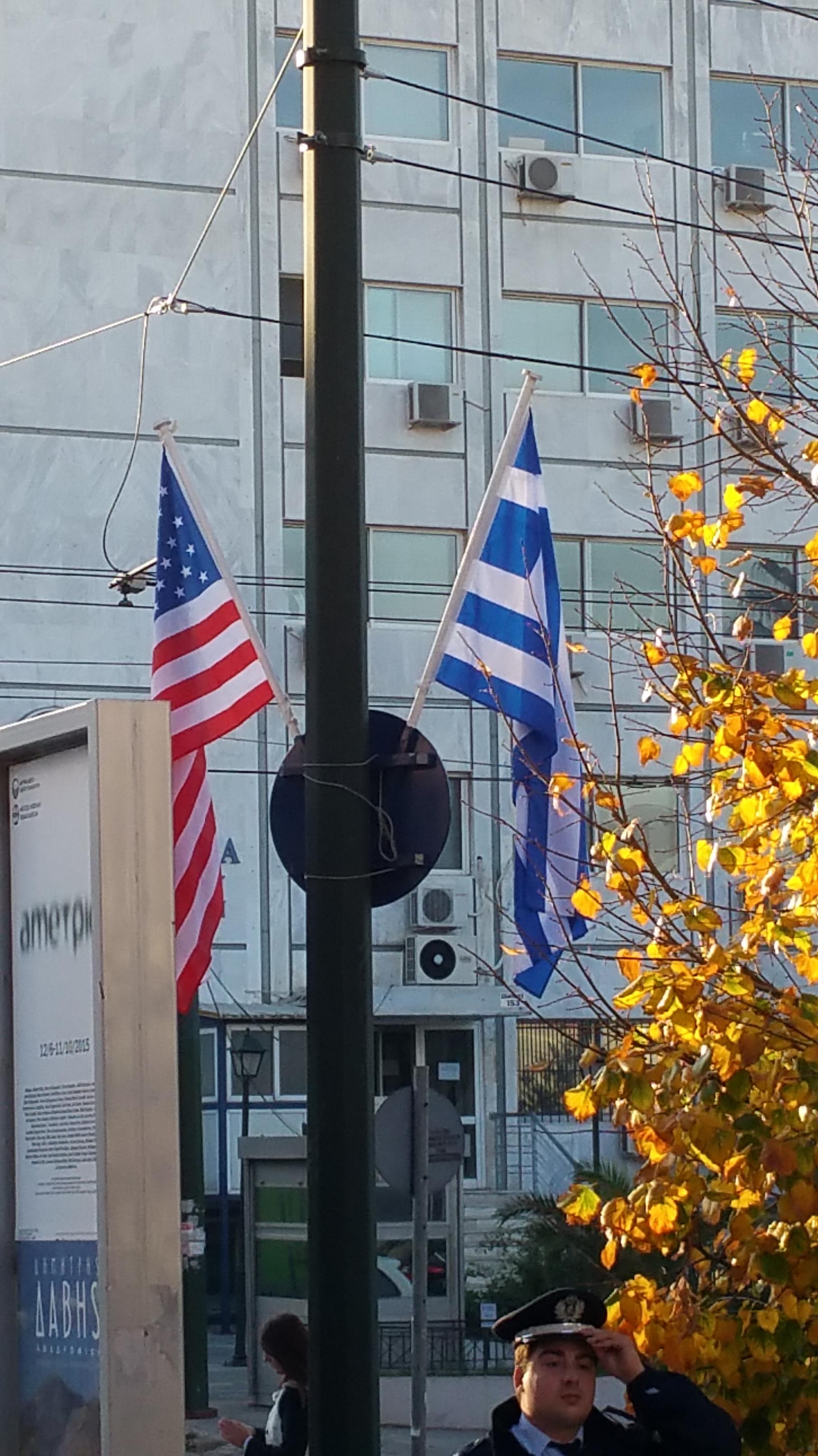 Greece_USflag.jpg
