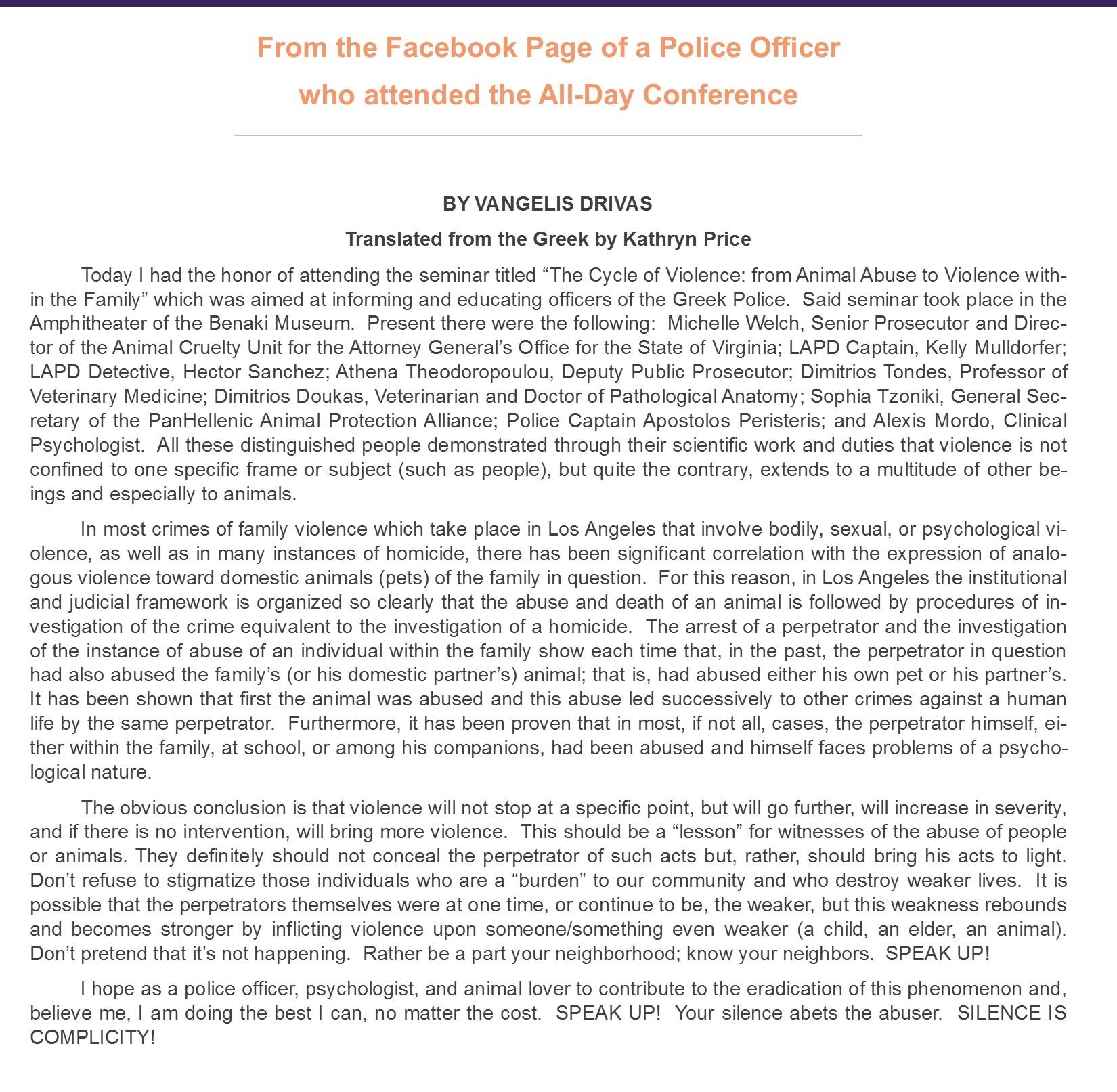 FB_POST_FROM_POLIC_OFFICER.jpg