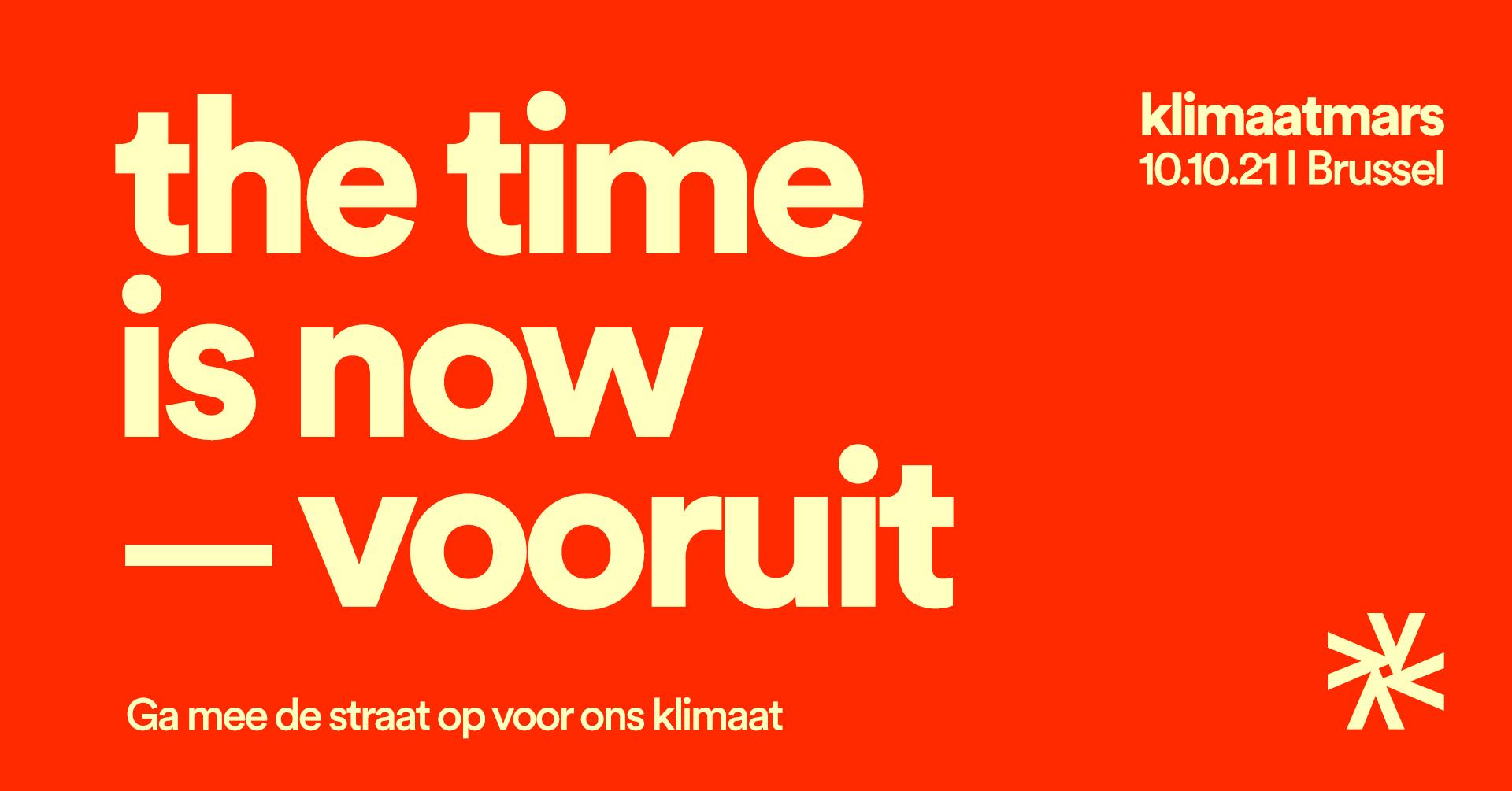 time-now-v4.jpg