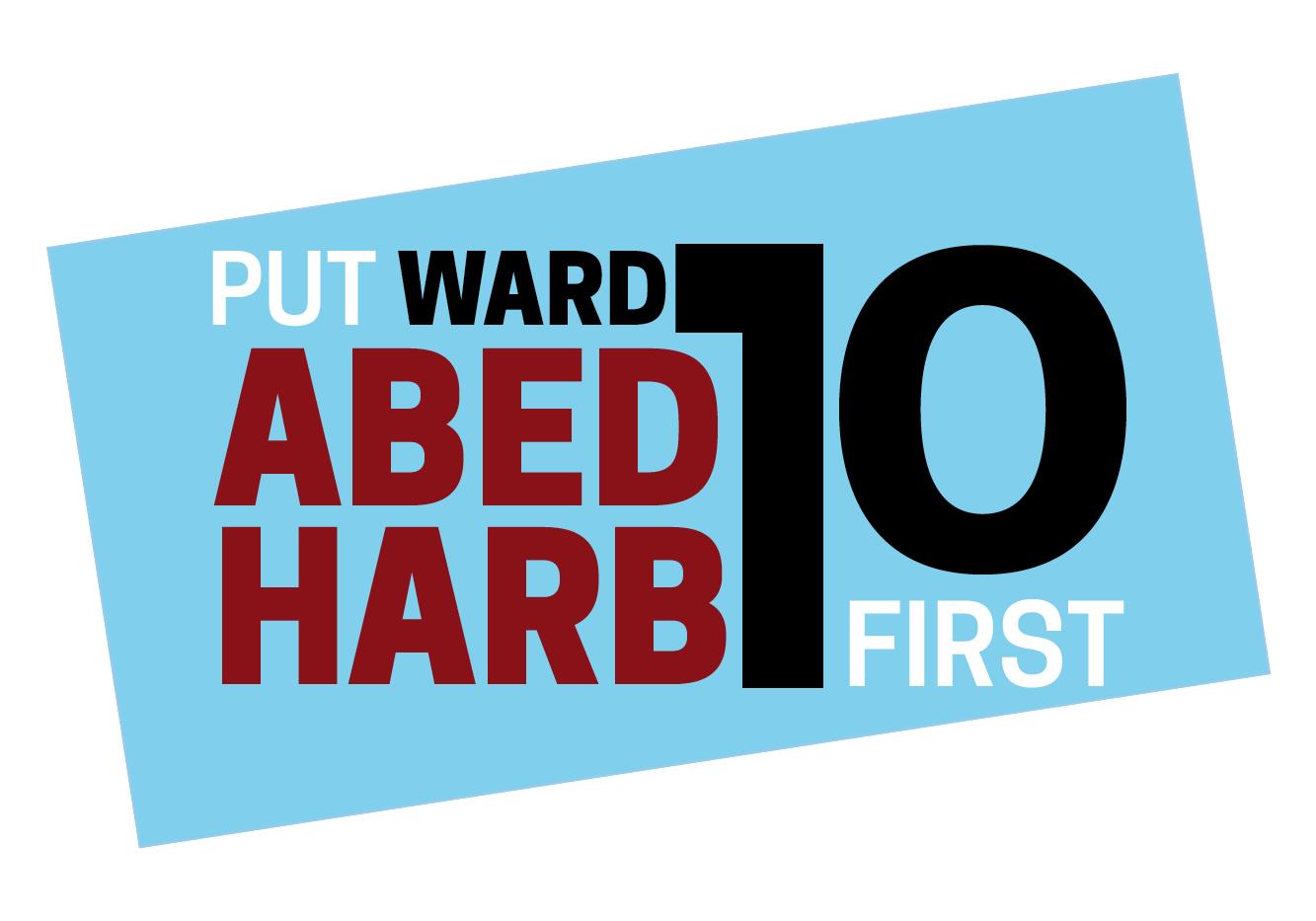 PUT-Ward10-first(transparent-bg)-_(1).png