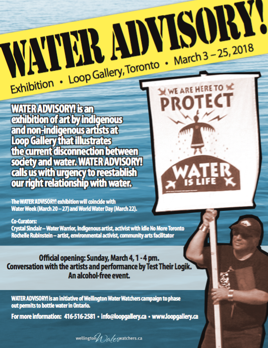 poster-WaterAdvisory-March4.png