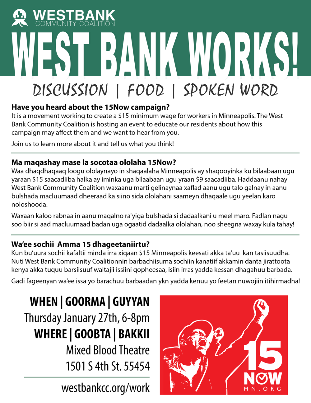 West Bank Works! Community Discussion
