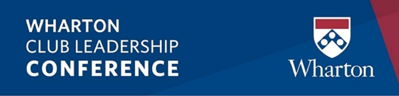 LeadershipConference2016.jpg