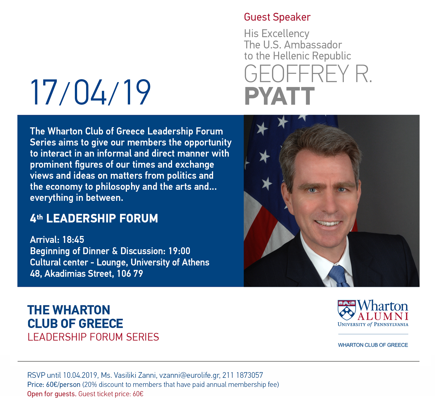invitation_wharton_pyatt_final.png