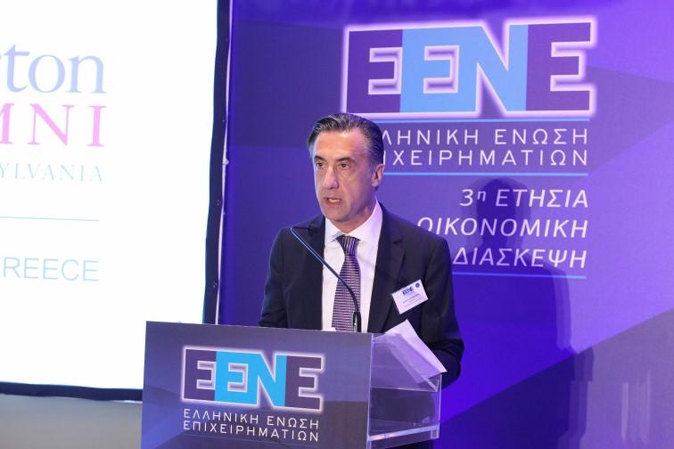 3rd Conference Greek Entrepreneurs Association (EENE) in