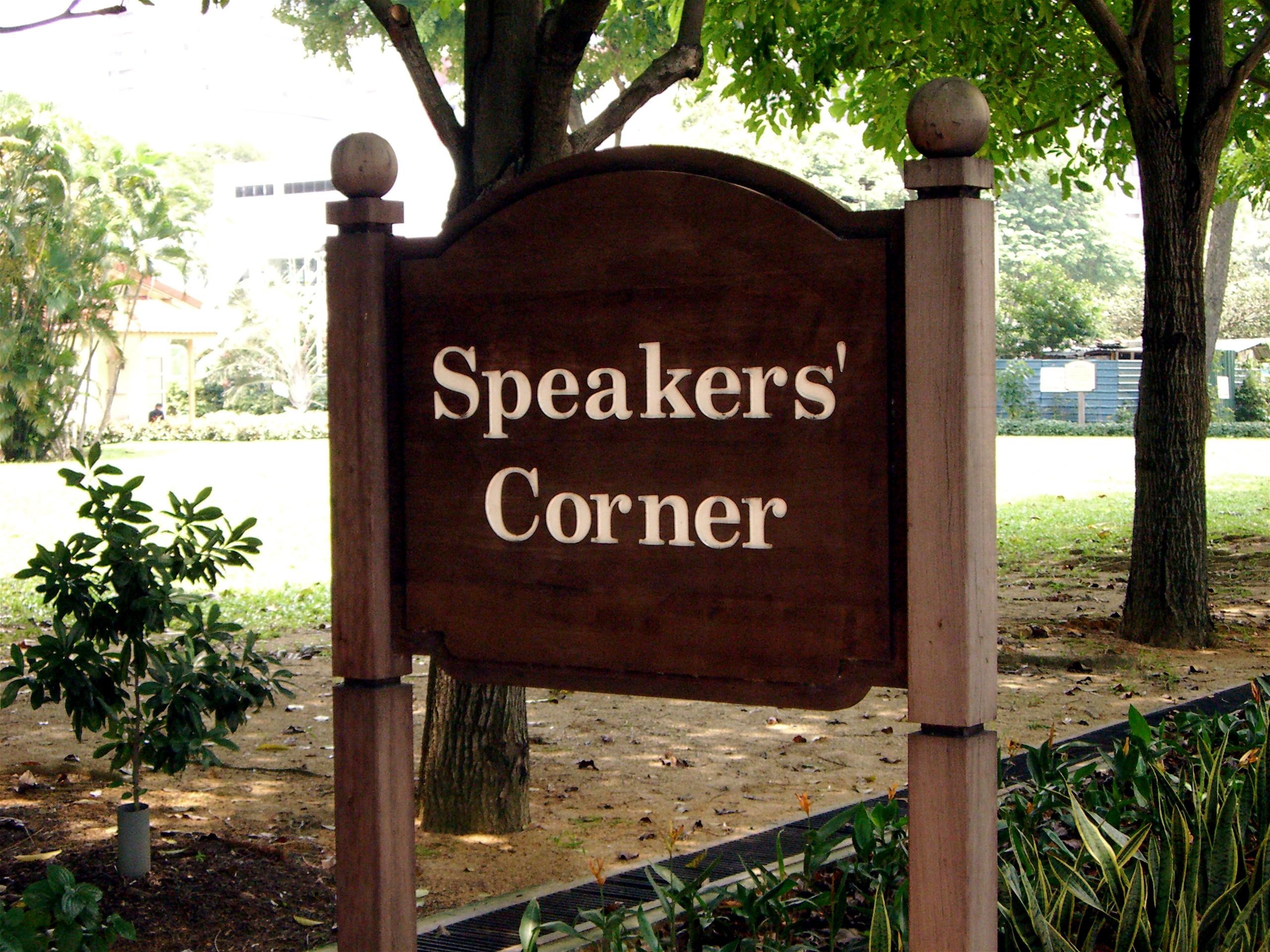Speakers_Corner_sign.jpg
