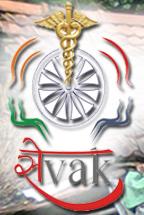 sevak-logo.png