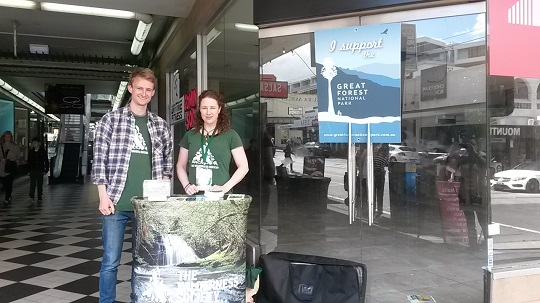 Marnie_and_Jim_GFNP_11_April_2017_-_Camberwell.jpg