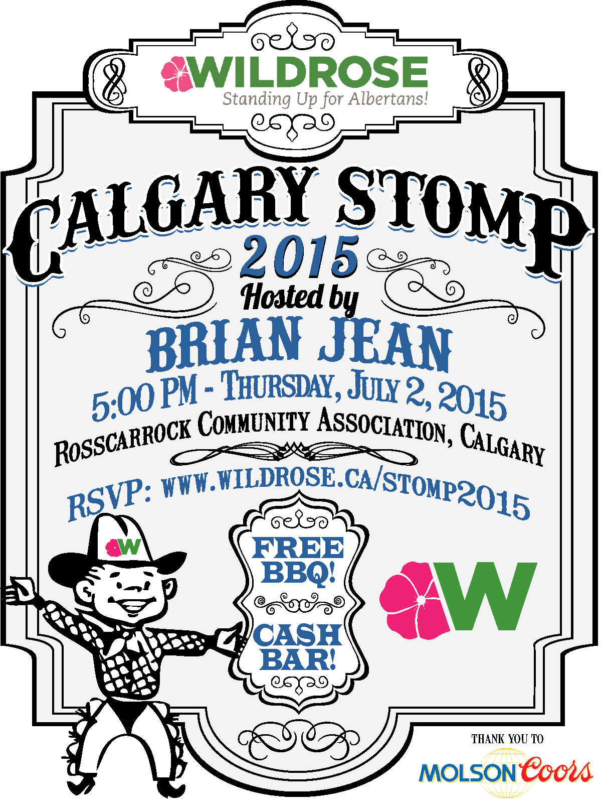 Stomp-Invite-2015-new.png
