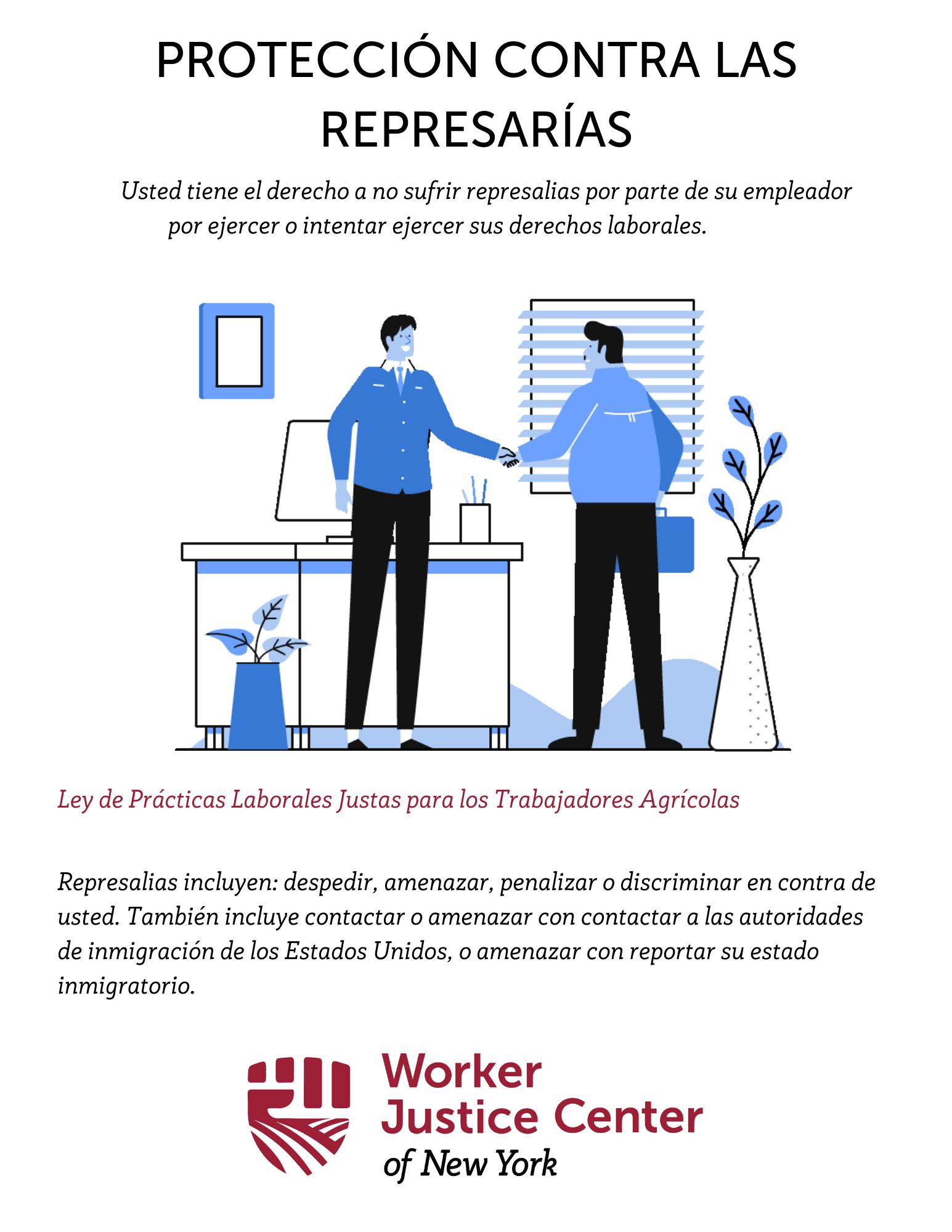 PROTECCIÓN_CONTRA_LAS_REPRESARÍAS_WEB_Flyer.png