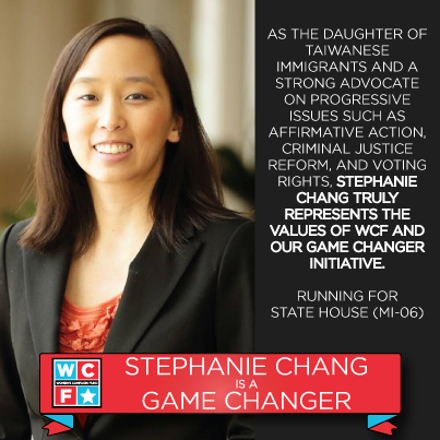 Stephanie-Chang.jpg