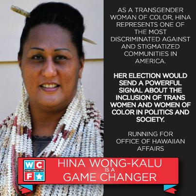Hina-Wong-Kalu.png