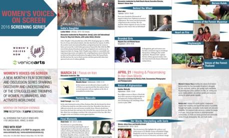 VA_WVN_schedule_finalforweb3.jpg
