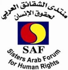 sisters_arab_forum_for_human_rights_in_yemen.jpg