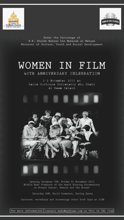 Women_in_Film_and_Television_UAE_-_40th_Anniversary_Celebration.jpg