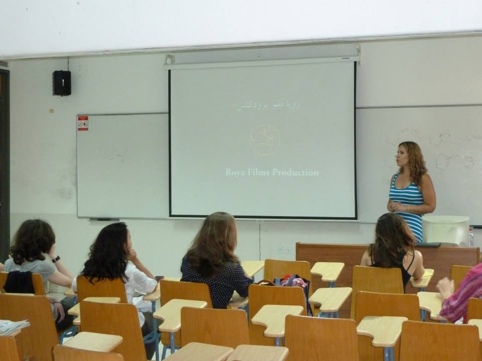 Rights_and_Self_Expression_at_Tel_Aviv_University_1.jpg