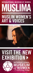 Muslima__Muslim_Womens_Art_and_Voices.png