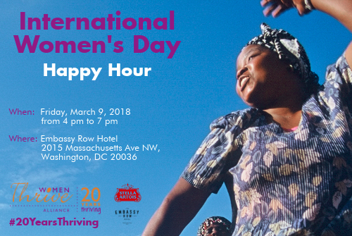 IWD Happy Hour