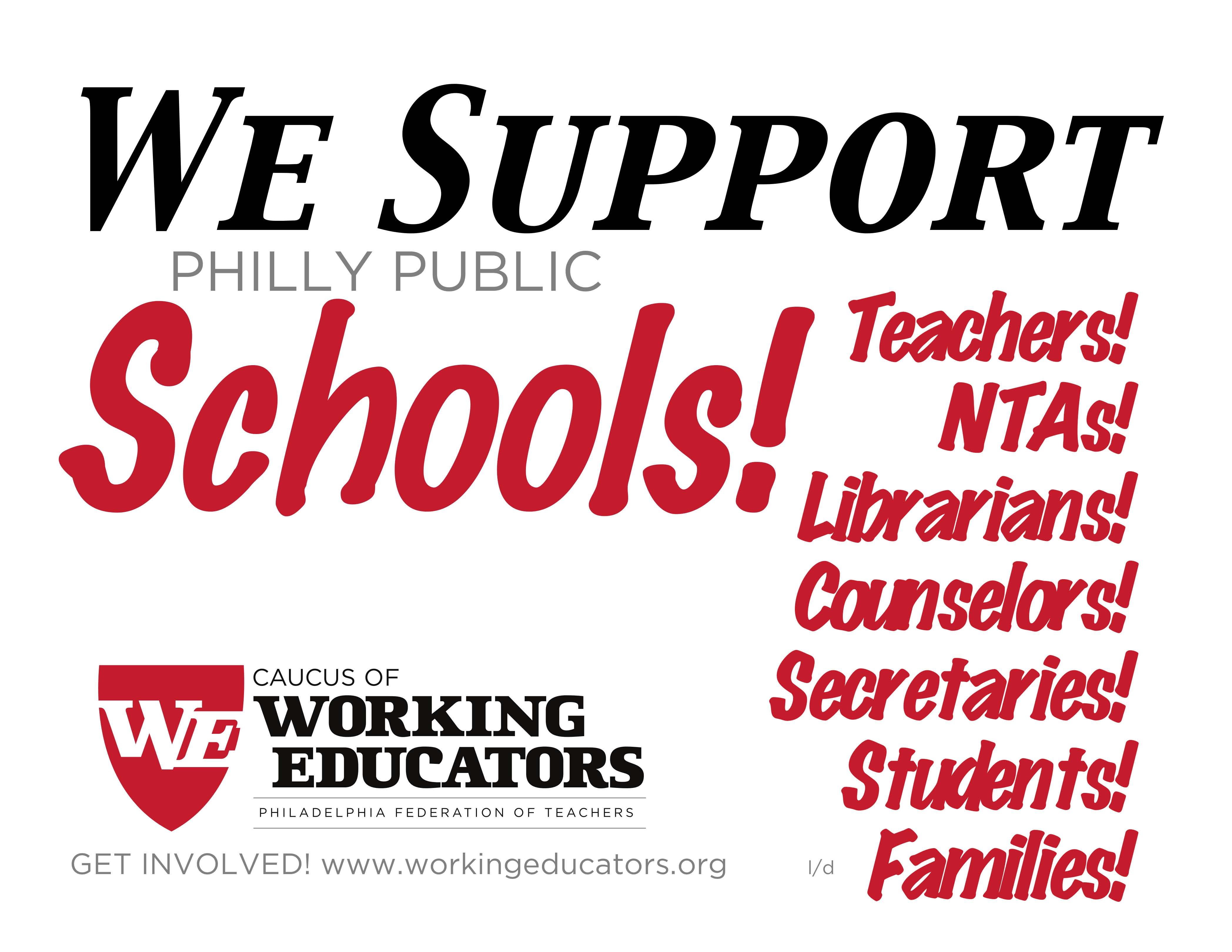 We_Support_Schools.jpg