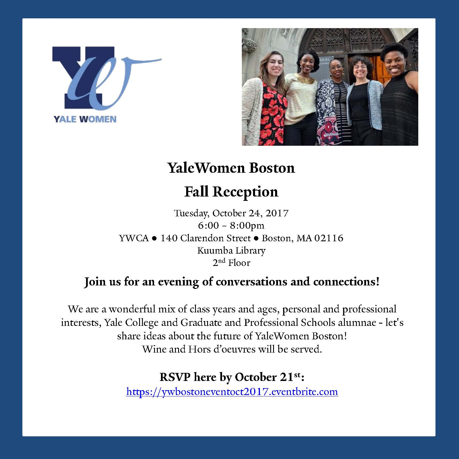 YaleWomen_Boston_Reception_Invite_10.24.2017_v3.jpg