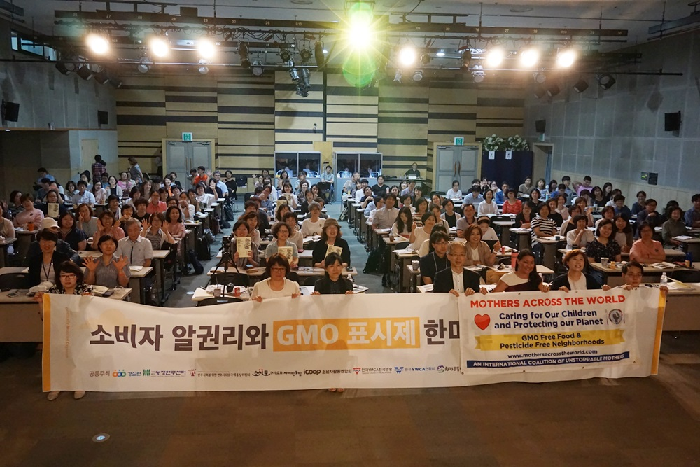 Korea_conference.jpg