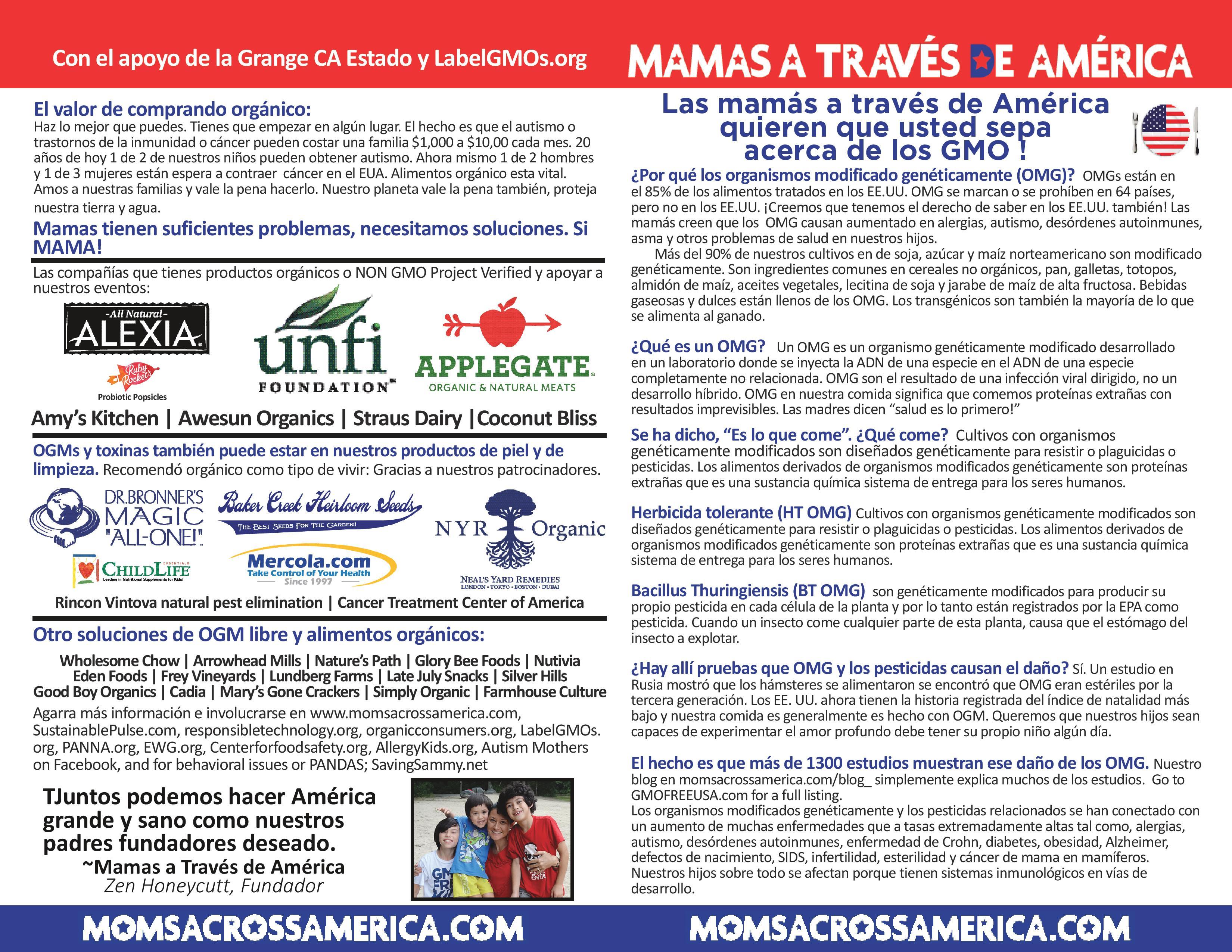 brochure-spanish-1-page-final.jpg