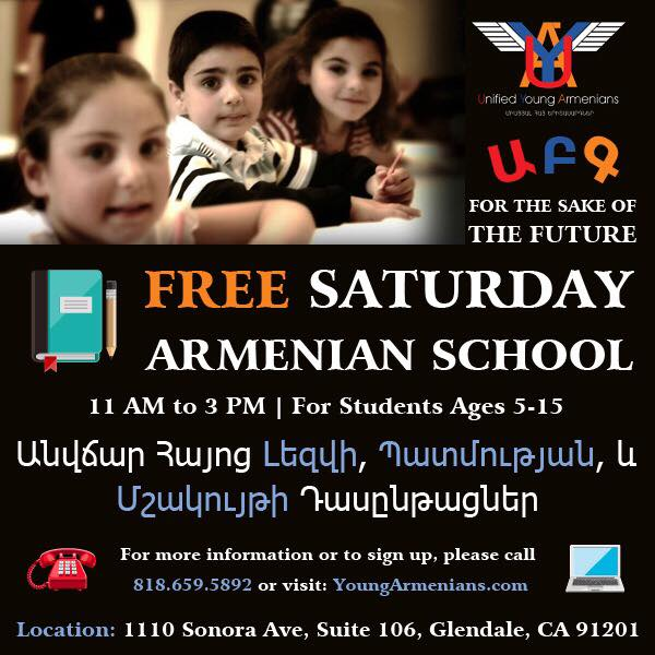 UYA_Free_Armenian_Saturday_School.jpg