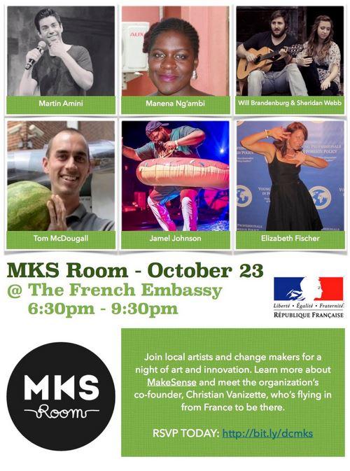 MKS_Room_DC.JPG