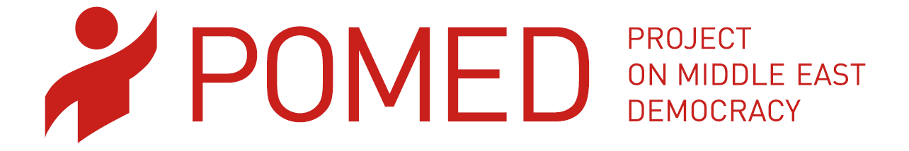 POMED_Logo_-_Large.png