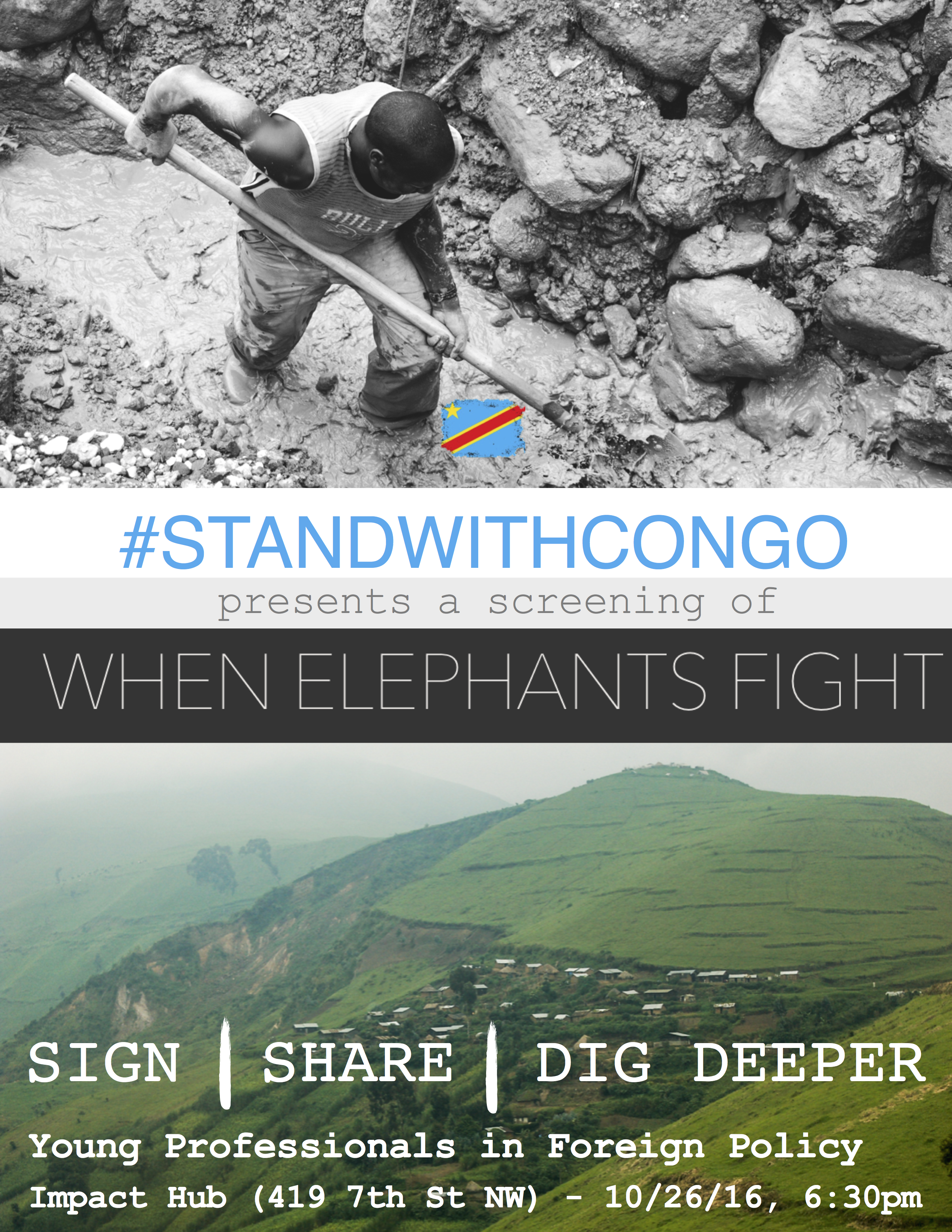 _StandWithCongo_Screening4Action_-_YPFP.png