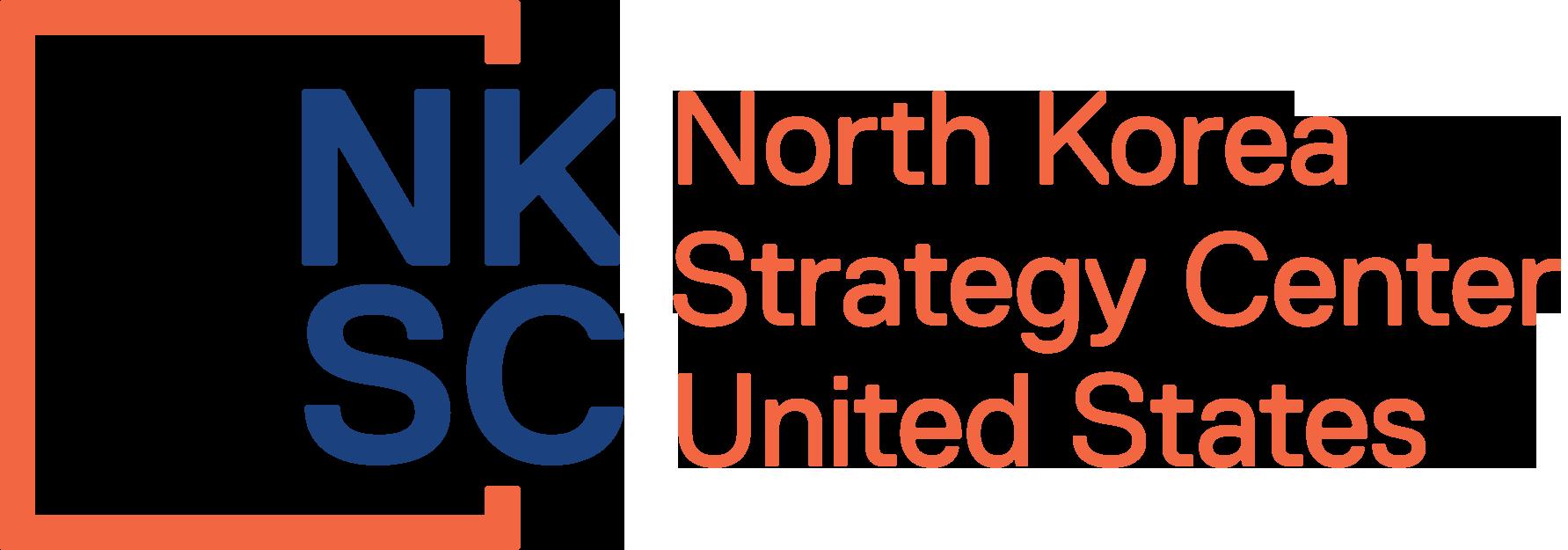 nksc_us_logo_letterhead.png