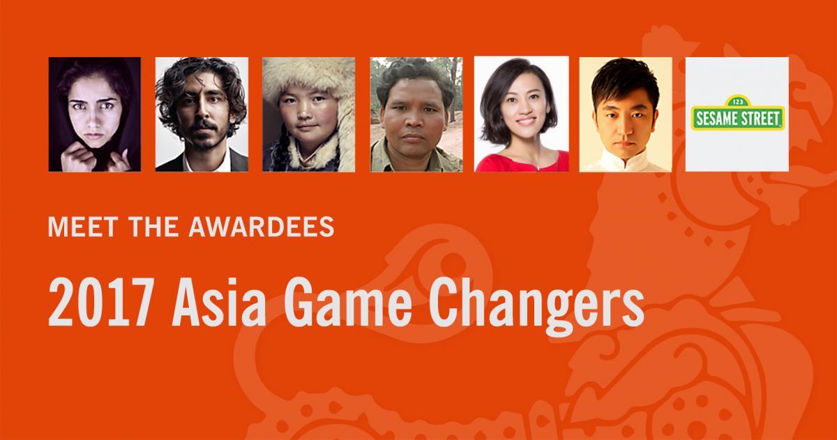 GameChangers2017_flyerimage4_0.jpg