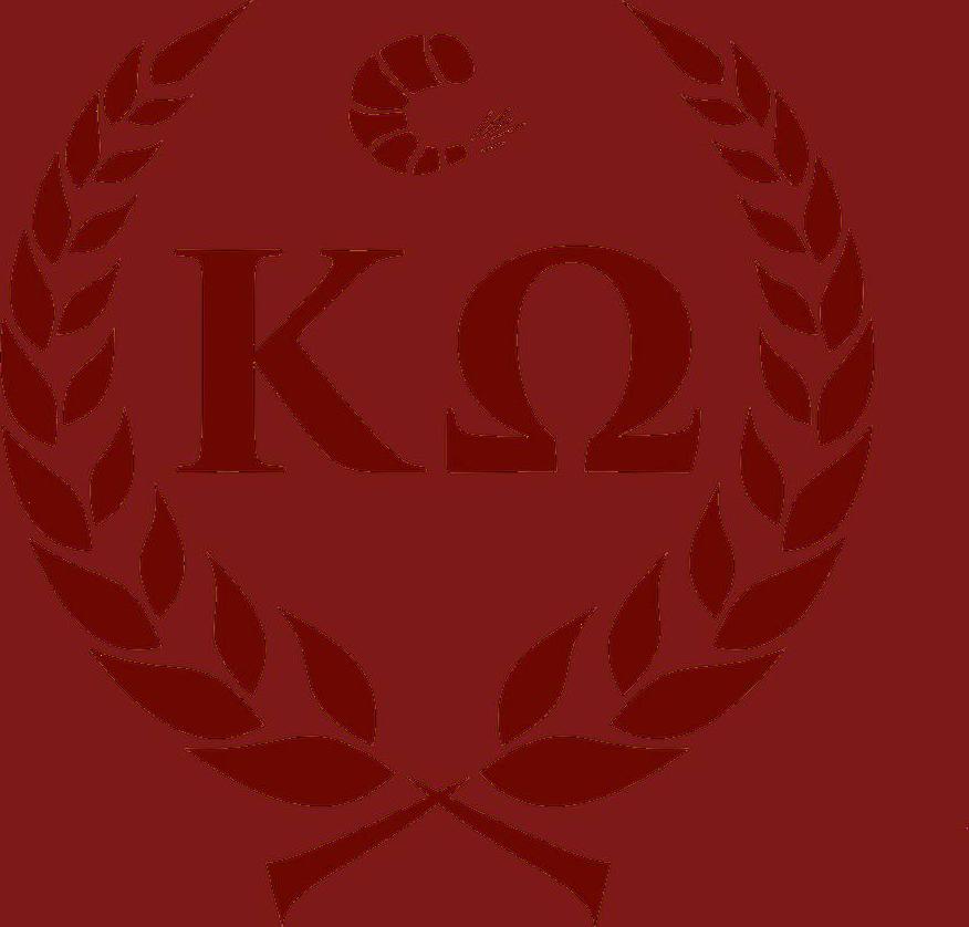 Kappa Omega