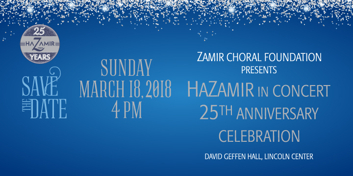 HaZamir-in-Concert-Home-Page-Ad.jpg