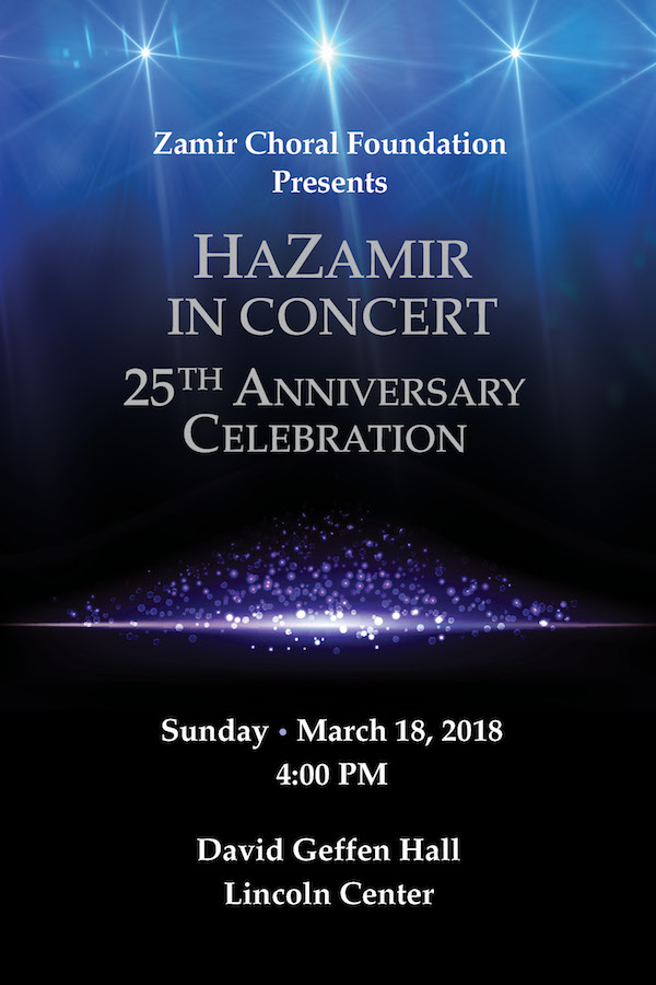 HaZamir-in-Concert-Home-Page-Ad.jpg